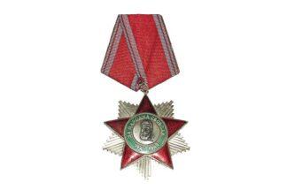 ORDEN DER VOLKSFREIHEIT 2. KLASSE 1941-1944 BULGARIEN