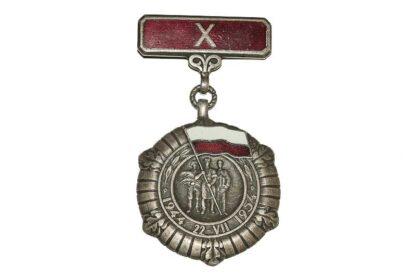 ORDEN Medal 1944 22.VII 1954