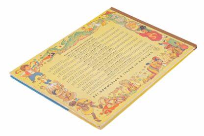 HÖRZU Meki bei Harun al Rashid Kinder Buch 2
