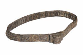 Silbergürtel mit Tiermotiven vermutlich aus dem Kaukasus4